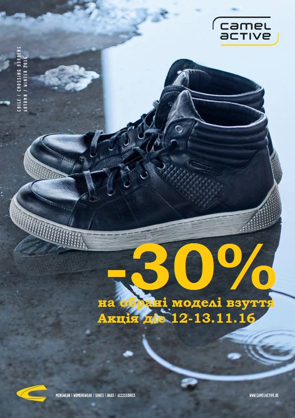 Discount Active Gives Shoes Camel To For Up 30 Ox8EqwqSa