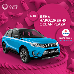 Ocean Plaza Birthday 2019